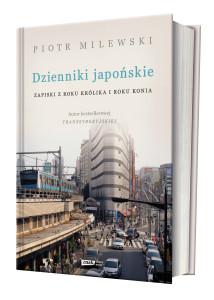 Dzienniki japonskie_okladka_3D